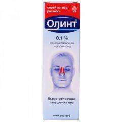 Олинт Спрей за нос 0.1% х10 мл McNeil