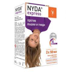 Nyda Express Спрей против въшки и гниди 50 мл 2 бр Phoenix