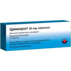 Цинкорот 25 мг х50 таблетки Woerwag Pharma