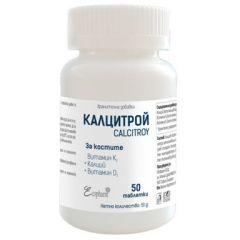 Калцитрой За костите х50 таблетки Ecopharm