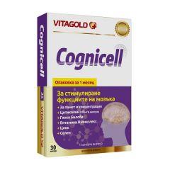 Vitagold Cognicell За Памет и концентрация х30 капсули