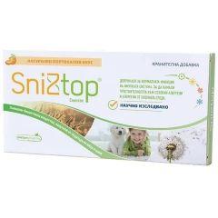 Sniztop При сенна хрема х30 дъвчащи таблетки Naturpharma
