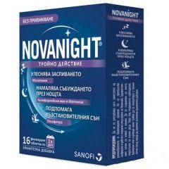 Novanight тройно действие при безсъние х16 таблетки