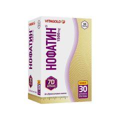 Vitagold Нофатин 1500 mg За здравословно тегло х30 таблетки