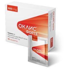 Оклис Форте за болка 600 мг 10 сашета БестаМед