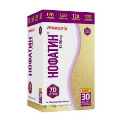 Vitagold Нофатин 1500 mg За здравословно тегло х120 таблетки