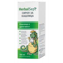 NaturProdukt HerbalSept Сироп за кашлица и дрезгавост 100 мл