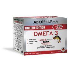 AboPharma Омега-3 Рибено масло от сьомга 1000 мг х100+20 капсули
