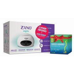 Комплект Компресорен инхалатор Zano Inspire + инхалационен разтвор Naso Libero