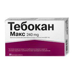 NaturProdukt Тебокан Макс 240 мг х30 таблетки