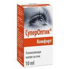 СуперОптик Комфорт Успокояващи капки за очи 10 мл Polpharma