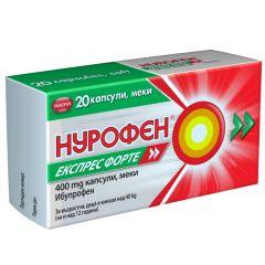 Нурофен Експрес Форте при висока температура и болки 400 мг 20 капсули