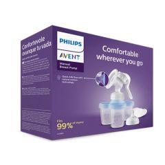 Avent Ръчна помпа за кърма Natural Motion + Чаши за кърма Via Natural 3 бр + Биберон Natural 0М+ + Еднократни подплънки Комплект