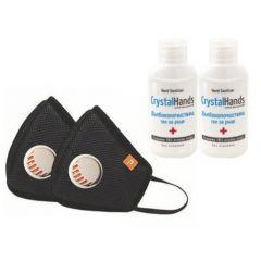 Комплект Pockester Защитна маска за деца с клапан черна 2 бр + CrystalHands Дълбокопочистващ антибактериален гел за ръце 50 мл 2 бр