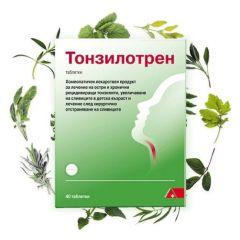 Тонзилотрен при възпаления на лимфните жлези х40 таблетки DHU