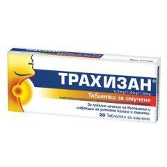 Трахизан при възпаления и инфекции в устната кухина и гърлото х20 таблетки за смучене Engelhard Arzneimittel