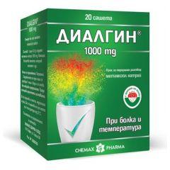 Диалгин 1000 мг х20 сашета Chemax Pharma