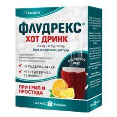 Флудрекс хот дринк 750/10/60 мг х12 сашета  Chemax Pharma
