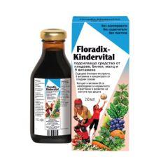 Floradix Kindervital Билков еликсир за деца 250мл