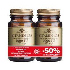 Solgar Vitamin D3 Комплект Витамин D3 за здрава костна система 1000IU 2 x90 таблетки