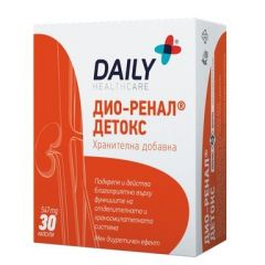 Daily+ Дио-ренал детокс 547 мг х 30 капсули Chemax Pharma