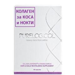 Purelogicol Колаген за коса и нокти х90 капсули