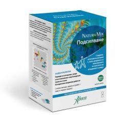 Aboca Natura Mix Advanced Подсилване саше х20