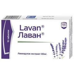Lavan при тревожност и безсъние x 15 таблетки BIOshield