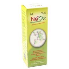 НеОкс маслен разтвор при болки в ставите и мускулите 60 мл Ecopharm