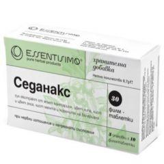 Евелин Седанакс таблетки х30 бр