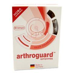 Артрогард 500 мг х 80 капсули Naturpharma