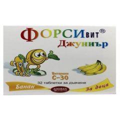 Forsivit За деца дъвчащи таблетки с вкус на банан 30 мг x32 бр Elder Bulgaria