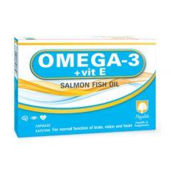 Omega-3 + Vit E за сърдечно-съдовата и нервната система 30 капсули Magnalabs