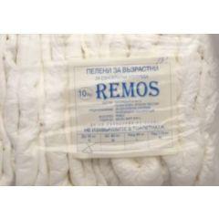 Дневни пелени за възрастни Ремос S 10 бр