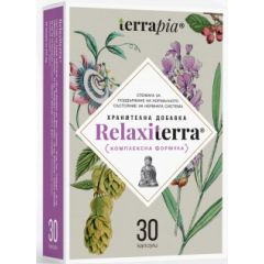 Relaxiterra Релакситерра 30 капсули Terrapia