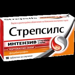 Стрепсилс Интензив без захар за облекчаване на болезнено и възпалено гърло x16 таблетки за смучене