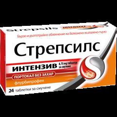 Стрепсилс Интензив без захар за облекчаване на болезнено и възпалено гърло x24 таблетки за смучене