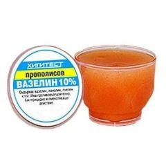 Прополисов вазелин 10% 7 гр Хигитест