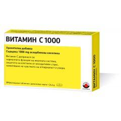 Витамин C 1000 мг х20 филмирани таблетки Woerwag Pharma