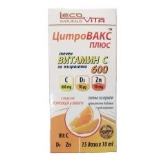 Цитровакс Плюс Течен витамин С Сироп за възрастни 600 мг х150 мл Lecovita
