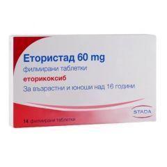 Етористад 60 mg 14 филмирани таблетки Stada