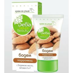 Deva Beauty Крем за ръце с екстракт от бадем за суха и напукана кожа 75 мл