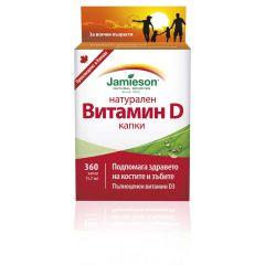 Jamieson Натурален витамин D капки 400IU х 11.7 мл