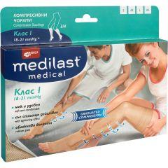 Medica Medilast Medical Компресивни чорапи 3/4 Клас 1 Размер M 1 бр