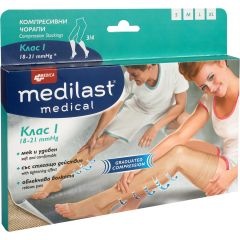 Medica Medilast Medical Компресивни чорапи 3/4 Клас 1 Размер L 1 бр