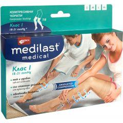 Medica Medilast Medical Компресивни чорапи 7/8 Клас 1 Размер L 1 бр