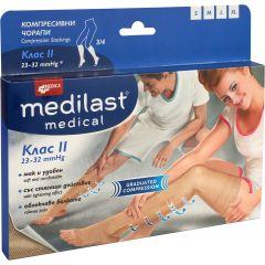 Medica Medilast Medical Компресивни чорапи 3/4 Клас 2 Размер XL 1 бр