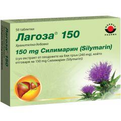 Лагоза За черния дроб 150 мг х50 таблетки Woerwag Pharma