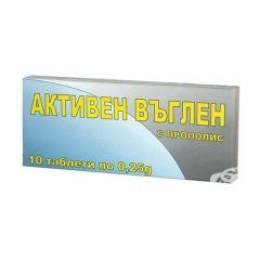 Alfa Marketing Активен въглен с Прополис х10 таблетки