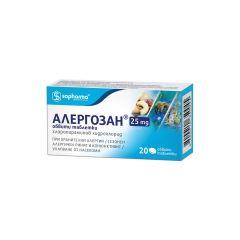 Алергозан 20 таблетки x25 мг Sopharma